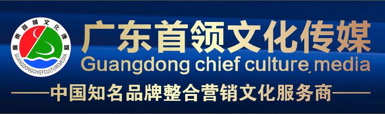 广东首领万博app下载链接网站栏头设计2.jpg